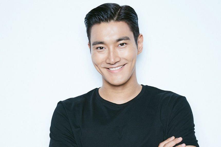 Choi Si-won.