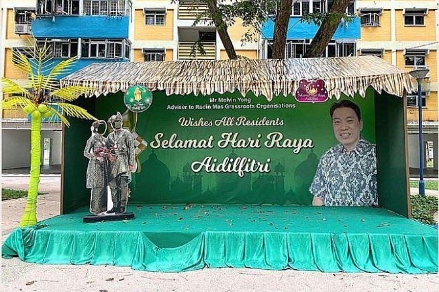 Ms Sarah Bagharib's wedding photo had been used for Hari Raya decorations.