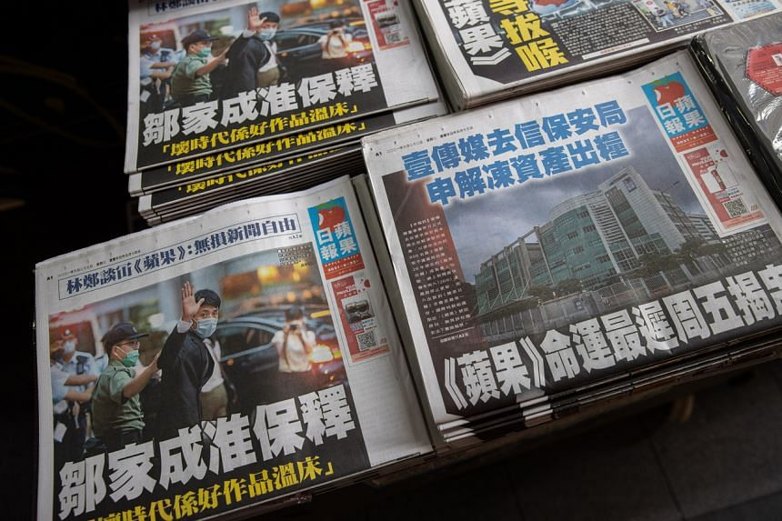 Apple Daily will run its final edition on June 24 while the digital version of the paper will cease updates at 11.59pm on June 23.