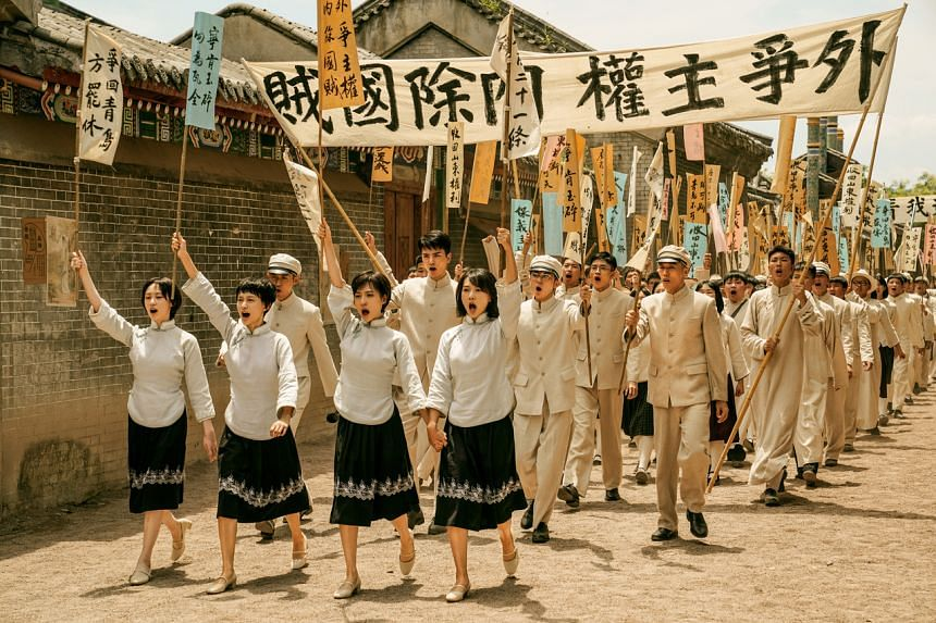 1921 is made to mark the 100th anniversary of the founding of the Communist Party of China.