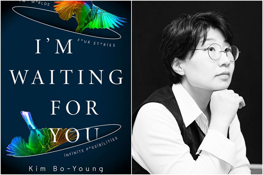 South Korean science-fiction author Kim Bo-young's novella I'm Waiting For You takes wedding uncertainty to intergalactic extremes.