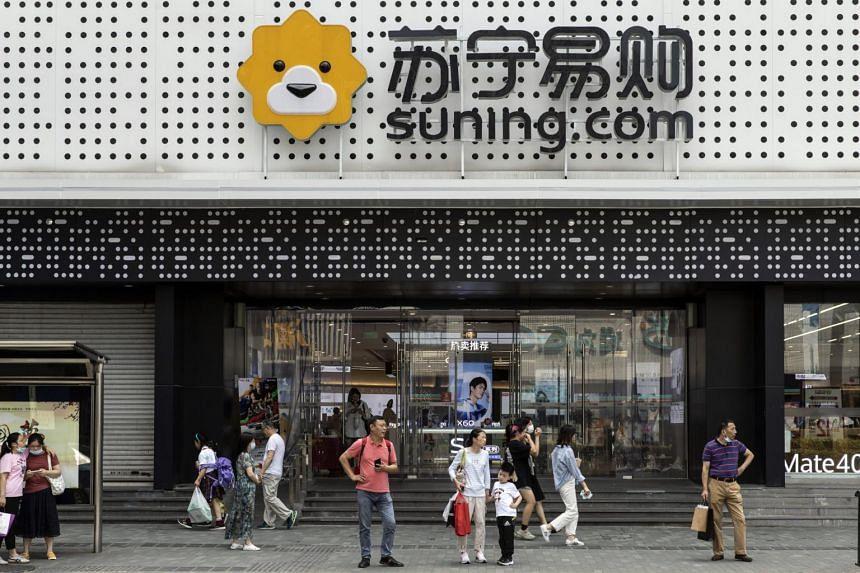 Suning.com had a market value of about 52 billion yuan (S$10.8 billion) before the trading halt.