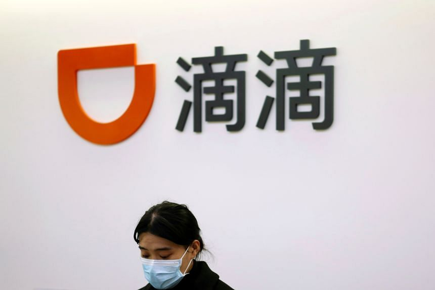 Seven departments of Chinese regulators sent on-site teams to conduct a cyber security review of Didi.