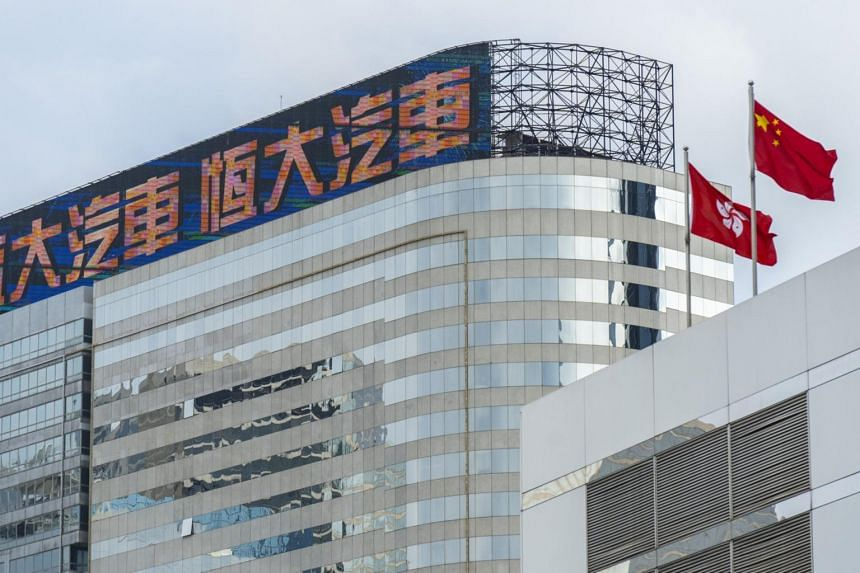 Evergrande's 8.75 per cent dollar bond due 2025 fell 2.2 US cents on the dollar to 62.7 US cents.
