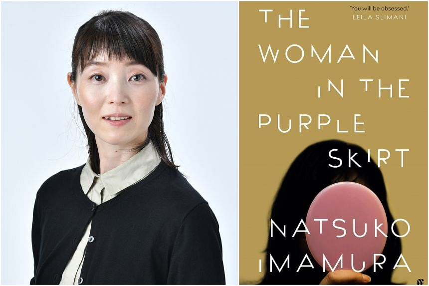 The Woman In The Purple Skirt by Natsuko Imamura won the Akutagawa Prize in 2019, the year it was published.