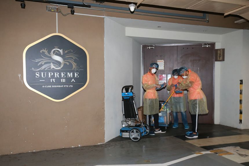 Supreme KTV, one of the outlets in the KTV cluster which had a total of 237 infected people as at July 25, 2021.