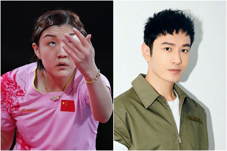 The family ties between Chen and Huang have been known for years.