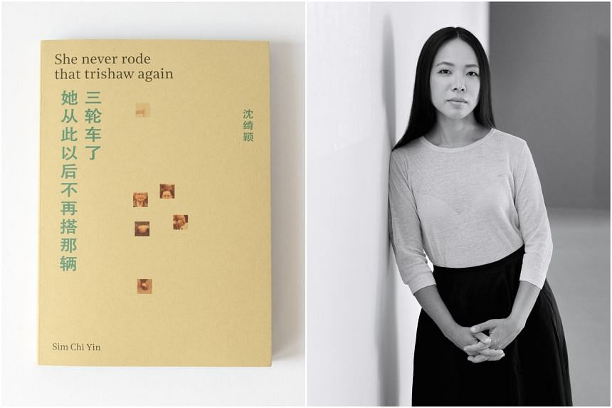 She Never Rode That Trishaw Again by Sim Chi Yin is the first instalment of a trilogy.