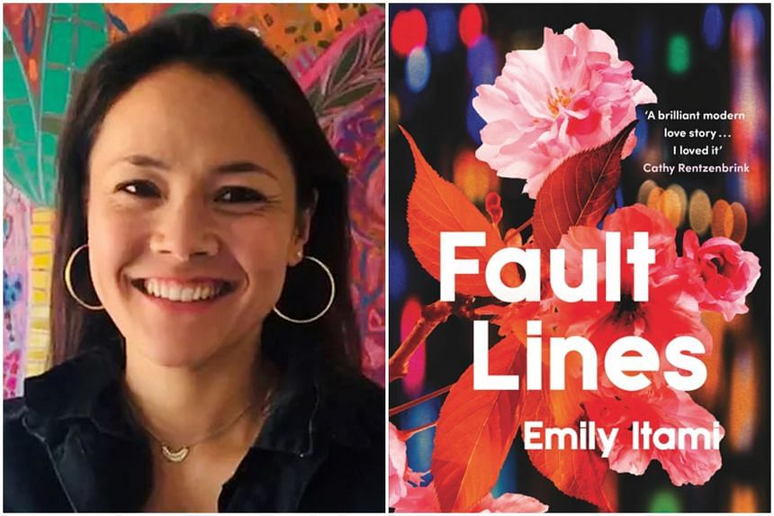 In Fault Lines, Emily Itami peers beneath the polite masks donned in a long marriage.