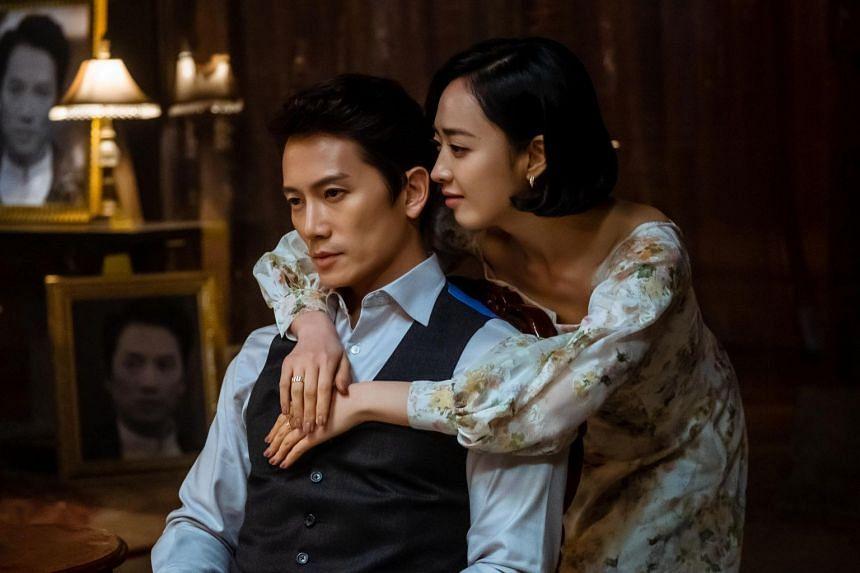 The Devil Judge starring Ji Sung (left) and Kim Min Jung.
