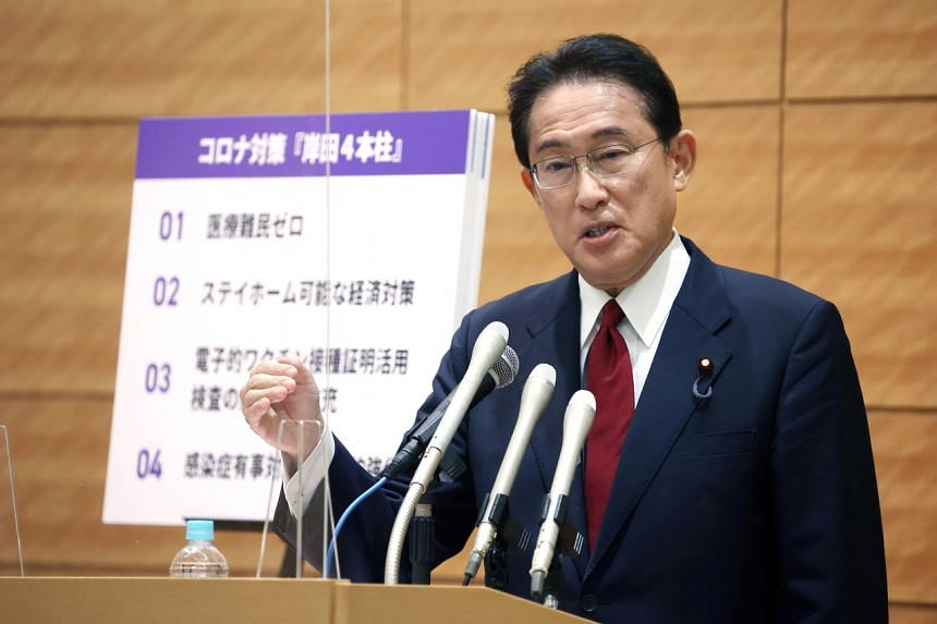 Mr Fumio Kishida's remark underscores the rising risk of a delay in compiling the budget for next fiscal year.