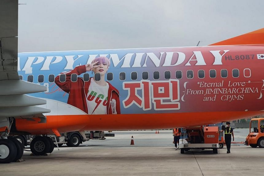 The fan club raised 1 million yuan and collaborated with South Korean airline Jeju Air to customise the exterior of a plane.