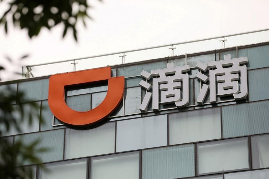 Bloomberg News had reported that the municipal government proposed that Shouqi Group and another firm based in Beijing would acquire a stake in Didi.