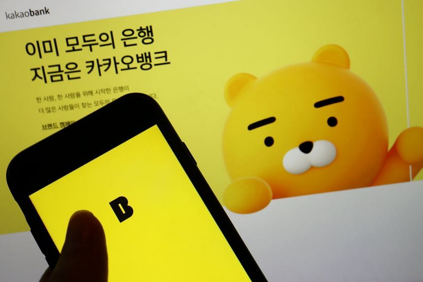Kakao plunged more than 11 per cent, on track for its worst drop since 2012.