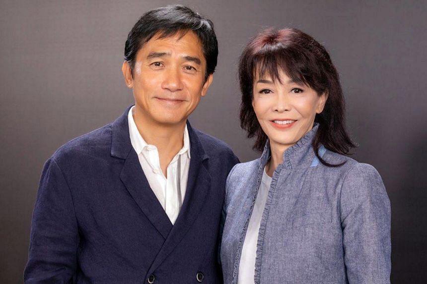 Hong Kong actor Tony Leung Chiu Wai with TV host Carol Cheng.