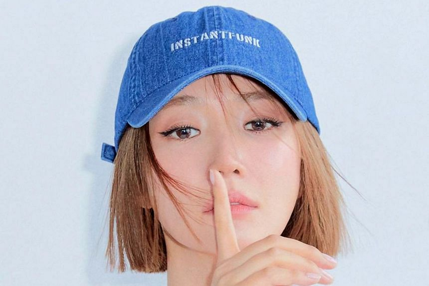 Go Joon-hee was falsely said to have provided sexual services at the controversial club in Gangnam.
