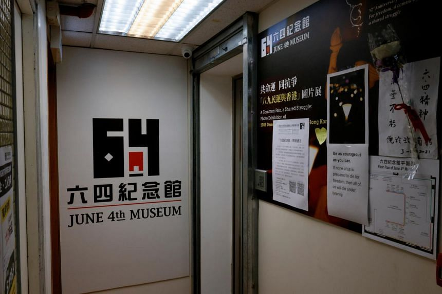 The reason for the raid of the closed June 4th Museum was unclear.