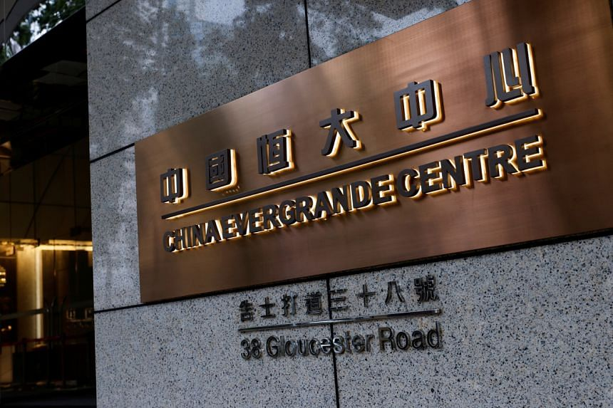 Evergrande is one of the largest private companies in China and one of its leading real estate developers.