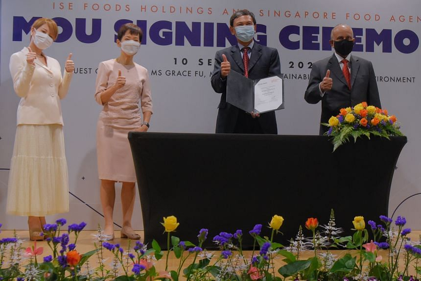 (From left) Ise Foods CEO Tsukino Yoshikawa, Minister for Sustainability and the Environment Grace Fu, Singapore Food Agency CEO Lim Kok Thai and Ise Foods director Chandra Das.