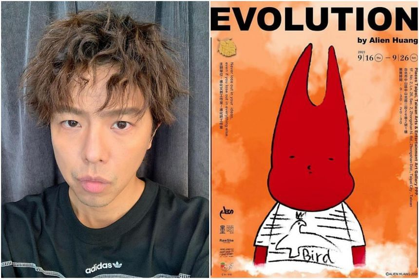 Alien Huang (left) had died of an aortic dissection. (Right) A poster for Alien Huang's art exhibition posted on social media.