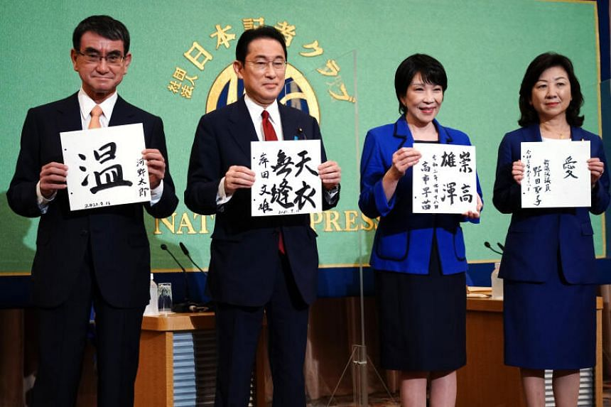 (From left) Mr Taro Kono, Japan's regulatory reform and vaccine minister; Mr Fumio Kishida, former foreign minister; Ms Sanae Takaichi, former internal affairs and communications minister; and Ms Seiko Noda, former internal affairs and communications