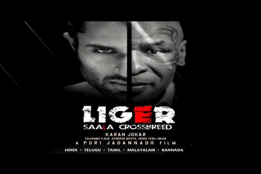 A video showing Mike Tyson facing off with Indian actor Vijay Deverakonda (left) was tweeted by one of the film's producers.