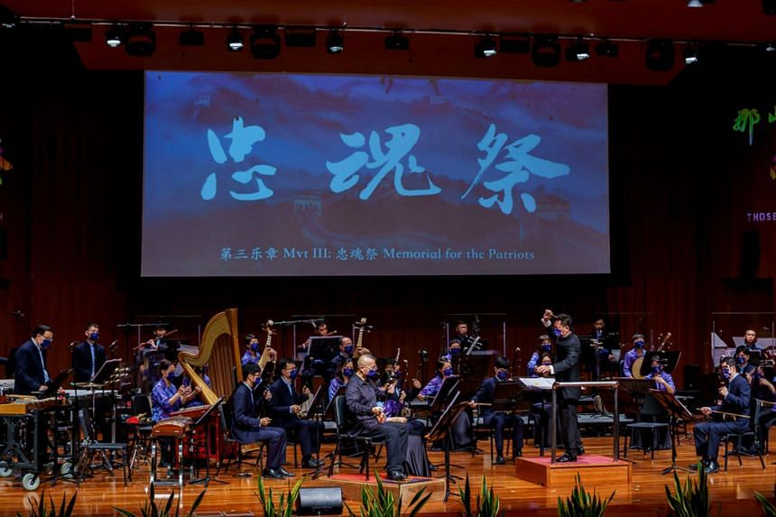 The Singapore Chinese Orchestra, inaugurated in 1996 after starting out as a community orchestra, celebrates its 25th anniversary this year.