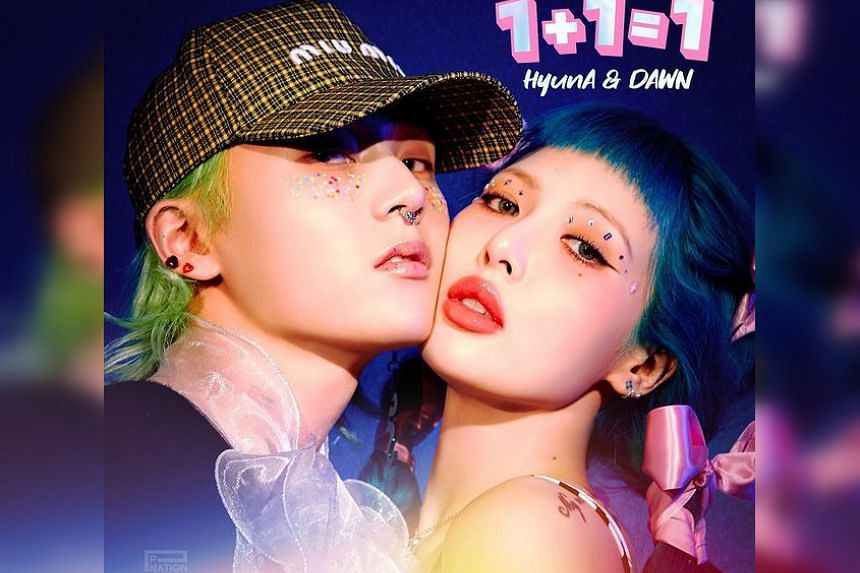 The trailblazing, high-profile K-pop couple, Hyuna and Dawn, is now officially a duo in music as well.