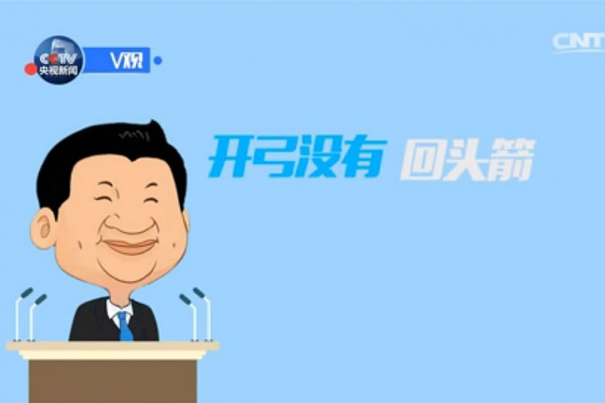"""A screen grab of the animated rap video showing Chinese President Xi Jinping and his quote, """"There is no turning back if an arrow is released"""", referring to the reforms."""