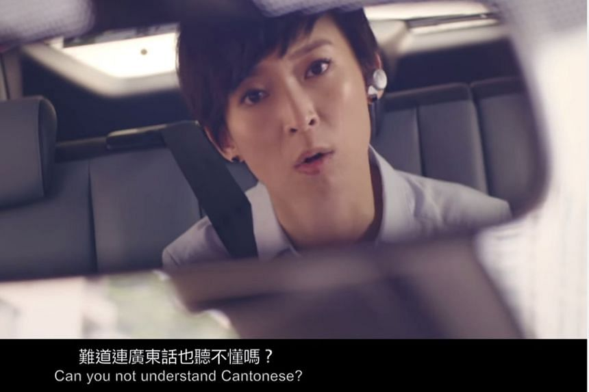 Dialect, directed by Au, tells of a dystopian future where taxi drivers who cannot speak putonghua have to put up a sign on their vehicles and are prohibited from picking up passengers at the airport and checkpoints. The creative force behind Ten Yea