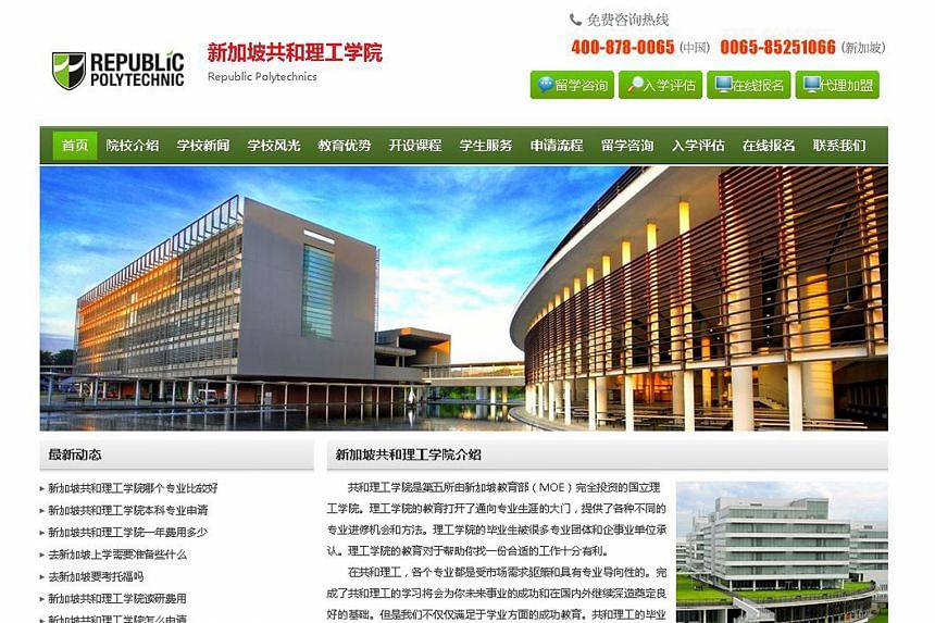 """On the fake Republic Polytechnic website, the the word """"Polytechnics"""" was used as part of the school's name."""