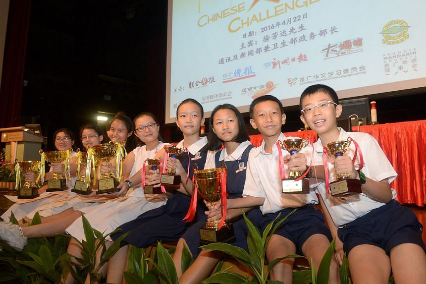 The National Chinese Challenge was won by Nanyang Girls' High School in the secondary school category and Rosyth School in the primary school category. From left: The NYGH team of Lim Tse Hwee, 15; Ye Yu Tong, 16; Neo Xuan Ling, 16; and Cai Xin Rui,