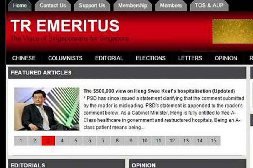 TR Emeritus has updated the article, published on Monday, to include a statement by the Government. It has also removed its Facebook post promoting the article.