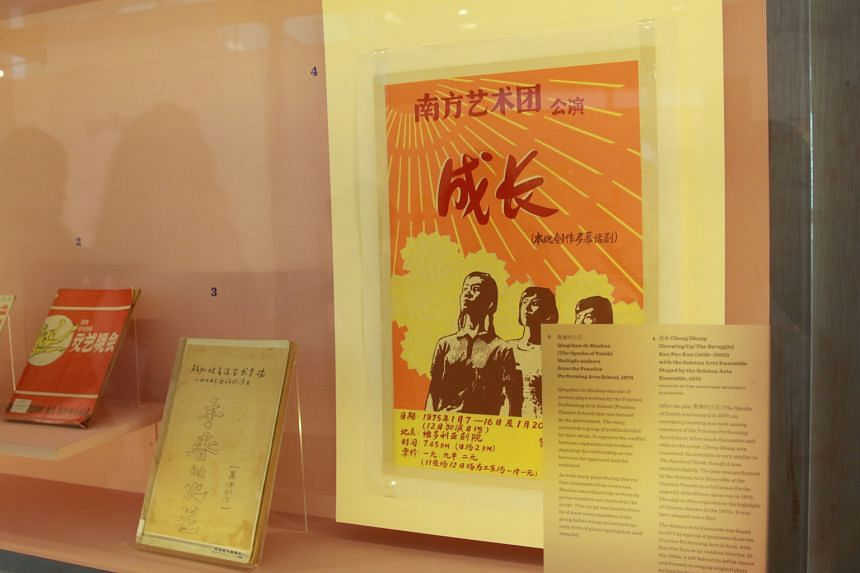 Artefacts charting the development of the Chinese theatrical scene.