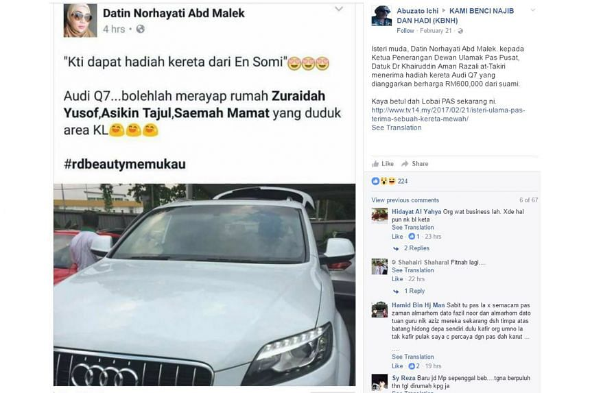 Datuk Khairuddin Aman Razali's wife posted this picture on her Facebook page this month, saying he had bought the Audi Q7 for her. He is the information chief of PAS' Ulama (clerics) wing and is often in the media.