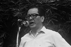 Phey Yew Kok speaking at an NTUC rally at the Trade Union House carpark in Shenton Way in 1974.