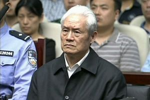 Zhou Yongkang, China's former domestic security chief, attends his sentence hearing in a court in Tianjin, China on June 11, 2015.
