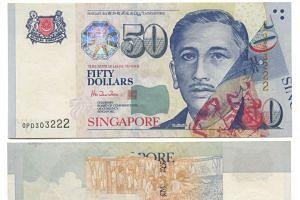 $50 banknote printing error.