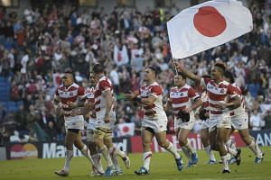 Japan's players celebrate their win.