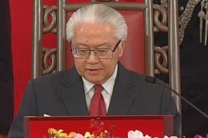 President Tony Tan making his speech at the swearing-in of Singapore's Cabinet.