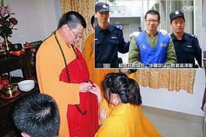 """A court in the southern city of Zhuhai on Friday fined Wu Zeheng, head of the """"Huazang Zongmen"""" sect"""