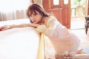 Chinese model Moka Fang.