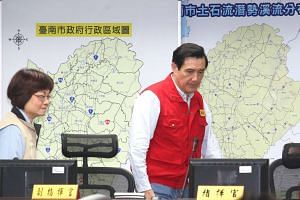 Taiwan President Ma Ying-jeou arriving at an emergency response centre as director of rescue, after a powerful earthquake hit Tainan, Southern Taiwan, on Feb 6, 2016.