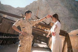 Actors Song Joong Ki and Song Hye Kyo.