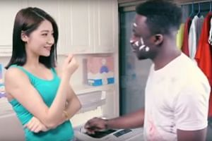 Screengrab from the Qiaobi detergent commercial.