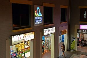 Aljunied-Hougang Town Council's main office in Hougang Central. KPMG flagged six areas where the town council's control environment had failed to set the foundation for discipline and structure for its internal workings.
