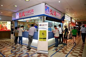 Zhongguo Remittance at People's Park Complex.