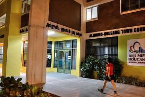 The Aljunied-Hougang Town Council at Block 701, Hougang Avenue 2.