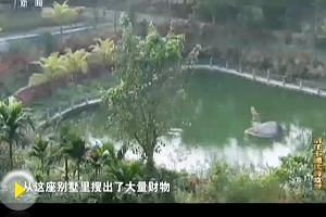 The first episode of the TV series shows a villa owned by Zhu Mingguo, who was given a suspended death sentence for corruption.