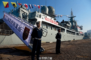 China's new electronic reconnaissance ship, the CNS Kaiyangxing or Mizar.